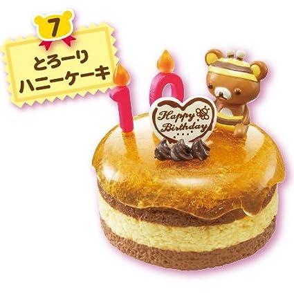 Re Ment Rilakkuma Birthday Cake 7 Honey Miniature Figure Japan
