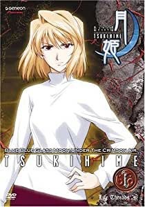 Lunar Legend Tsukihime: V.1 Life Threads (ep.1-4)