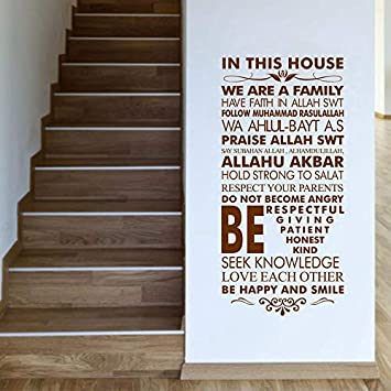 Vinyl Islamic House Rules Wall Decal Allah Arabic Muslim Wall Sticker Quotes Home Family