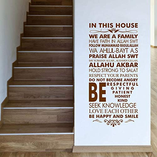 Vinyl Islamic House Rules Wall Decal Allah Arabic Muslim Wall Sticker Quotes Home Family Decor Vinyl Stickers Wall Art AY0246 (Rosemary Walls Art)