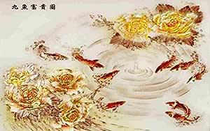 Print.ElMosekar Canvas Wallpaper 270 centimeters x 340 centimeters , 2725613516639