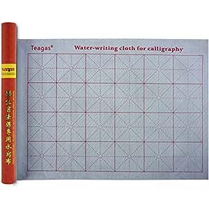 Teagas Reusable Chinese Calligraphy Brush Water Writing Magic Cloth for Chinese Calligraphy Brush Sumi Set
