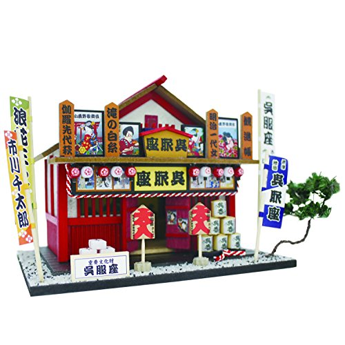 The Hand-made Dollhouse Kit Highway the Playhouse 呉服座