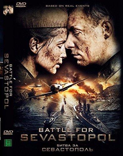 Bitva za Sevastopol / Battle for Sevastopol DVD NTSC World War II Movie 2015 Language: RUSSIAN Subtitles: ENGLISH (List Of Leaders Of The Soviet Union)