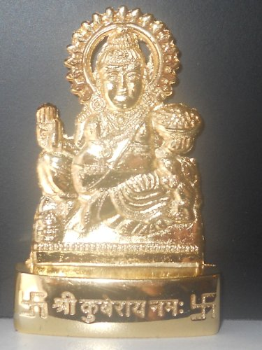 energized-lord-kuber-murti-active-energy-temple-blessed-money-drawing