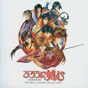 Rurouni Kenshin The Best Theme Collection