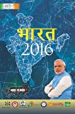 Bharat 2016: A Reference Annual