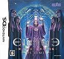 Elminage ~闇の巫女と神々の指輪~ DS Remixの商品画像