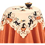 Collections Etc Cat and Pumpkins Halloween Table Linens, Square