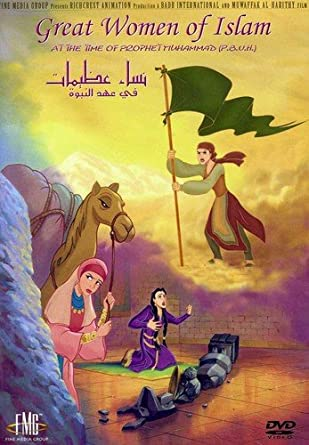 Amazon Com Great Women Of Islam Great Women Of Islam Movies Tv