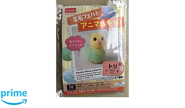 Amazon.com: Daiso Japan DIY Animal Key Chain Kit of Wool Felt, Bird: Toys & Games