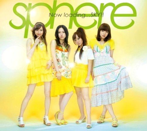 Asobi ni Ikuyo! Intro Theme: Now loading . . . SKY!! [w/ DVD, Limited Edition]