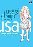 Usagi Drop - Volume 1 (Em Portuguese do Brasil)
