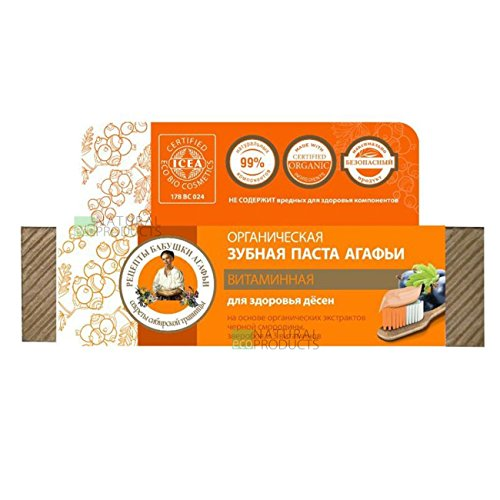Organic Toothpaste - VITAMIN - with Organic Black Currant, St.