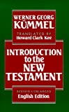 img - for Introduction to the New Testament book / textbook / text book