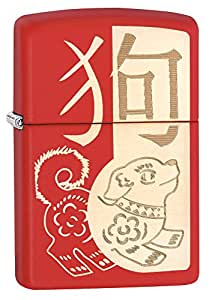 Zippo Year of the Dog Red Matte Pocket Lighter