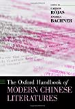 img - for The Oxford Handbook of Modern Chinese Literatures (Oxford Handbooks) book / textbook / text book