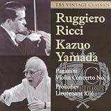 パガニーニ:ヴァイオリン協奏曲第1番 プロコフィエフ:キージェ中尉
