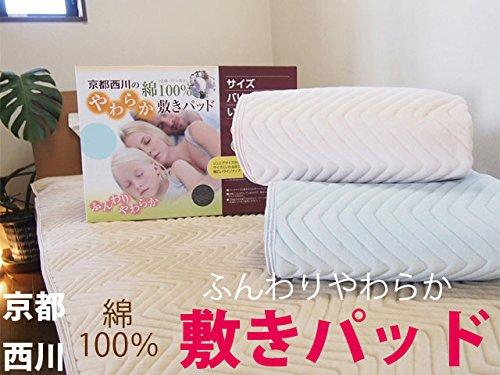 【京都西川】綿シャーリング敷パッド/クィーンサイズ(170×205cm)ベージュ B0191FUGS0