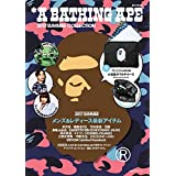 A BATHING APE 2017年夏号