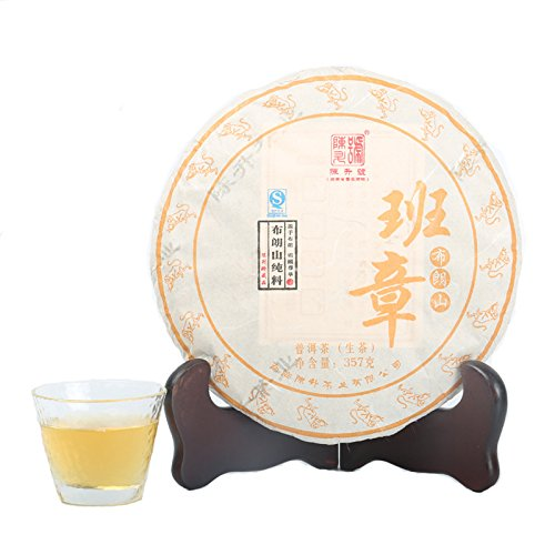 2016 Banzhang Old Tree Raw Pu-erh 357g Cake ChenShengHao Chinese Puer Tea by Wisdom China Classic Puer Teas