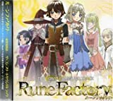 Rune Factory: Shin Bokujou Monogatari
