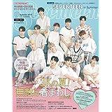 2019年9月号 増刊 カバーモデル:SEVENTEEN( セブンティーン )