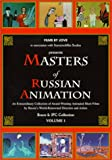 Masters Of Russian Animation - Volume 1