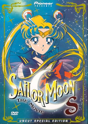 Sailor Moon S - The Movie (Sailor Moon Dvd Movies)