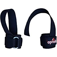Aprodo Power Weight Lifting Bar Straps with Wrist Support Wraps, Gym Workout, Bodybuilding, Powerlifting, Strength Training for Men & Women