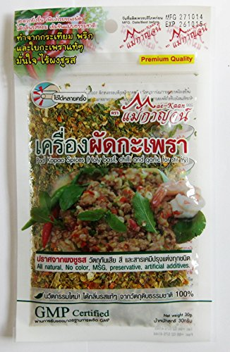 Pad Kapao Dried Spices Set (Holy Basil Chilli and Garlic for Stir Fly) Pack of 3