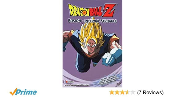 676f6dd90cd Amazon.com: Dragon Ball Z - Fusion: Internal Struggle: Doc Harris ...