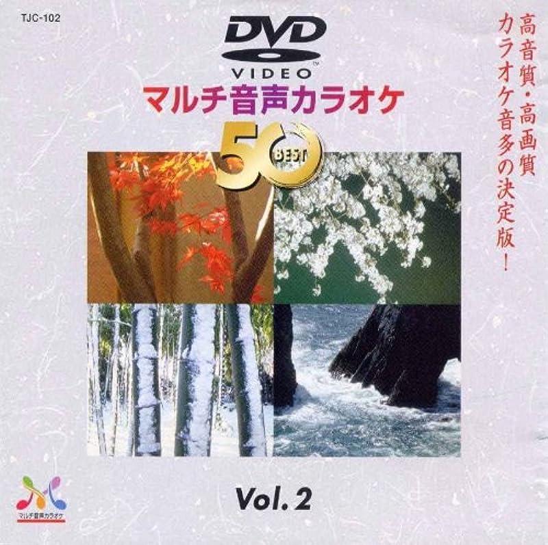 DENON DVD카라오케 소프트 TJC-102