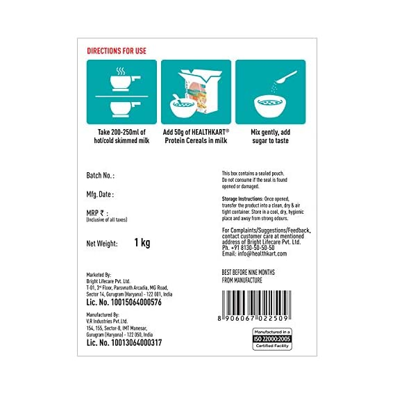 Nouriza(by Healthkart) Protein Muesli, with 16 gm Protein and 5 gm Fiber, 1 Kg