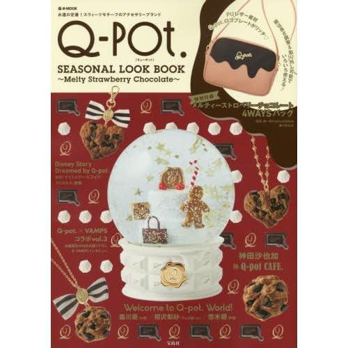 Q-pot 2016年10月発売号 画像 A