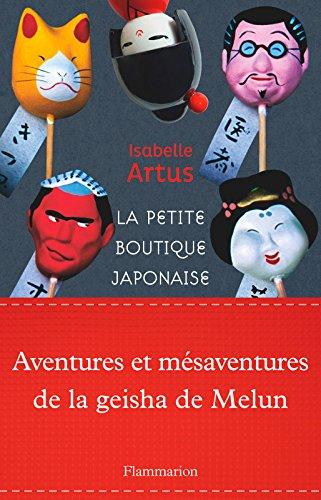 La Litterature Japonaise [Pdf/ePub] eBook