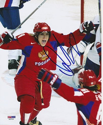 Alex Ovechkin Signed Team Russia 8x10 Photograph PSA/DNA - NHL Hockey Autographs