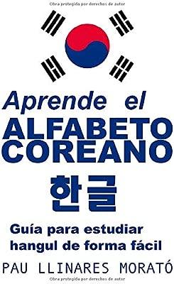 Aprende el alfabeto coreano 한글: Guía para estudiar hangul ...
