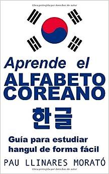 Aprende el alfabeto coreano