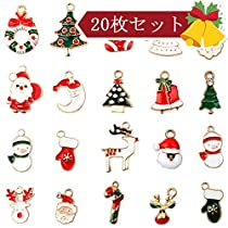 Beansfun クリスマス チャーム 飾り セット 20枚 レジン アクセサリ...