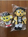 Hanshin Tigers Truckee stuffed key thickness piggy bank cold purse two wall pocket Amagasaki Shinkin Bank original goods