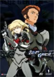 Blue Gender 1 [DVD] [Import]