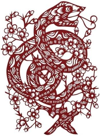 創造的な中国の伝統的な中国の十二宮のヘビ繊細な紙のカットデコレーション/ギフト
