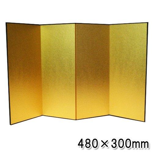金屏風(きんびょうぶ)四曲 BYF-11 480(120×4面)×300mm インテリア花台   B00KLV4FTK
