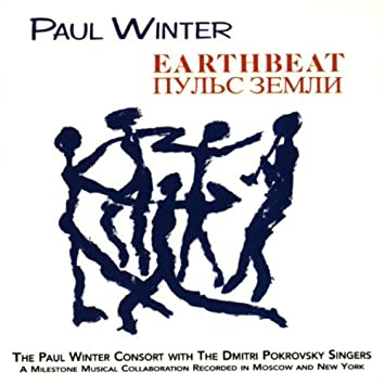 Amazon | Earthbeat | Paul Wint...