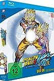 Dragonball Z Kai - Box 6 (Episoden 85-98) (2 Discs) [Blu-ray]
