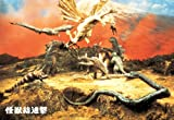 300P ジグソーパズル 怪獣オリンピック〈怪獣総進撃〉