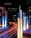 Ars Urbana - Kunst Für die Stadt, 1952-2008, Heinz Mack, 3777440655