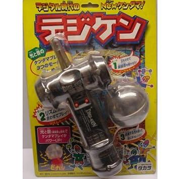 Amazon.co.jp: デジタル時代のN...