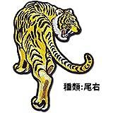 【プロ野球 阪神タイガースグッズ】見返り虎ワッペン(黄色・小)種類:尾右